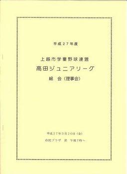 スキャン0003 (350x480).jpg