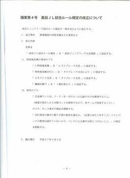 スキャン0004 (350x480).jpg